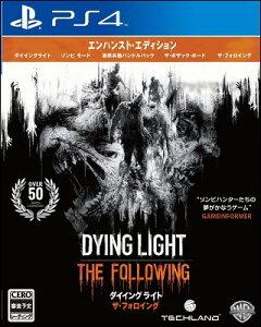 【PS4】ダイイングライト:ザ・フォロイング エンハンスト・エディション