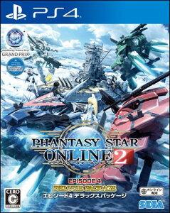 【PS4】ファンタシースターオンライン2 エピソード4 デラックスパッケージ(オンライン専用)