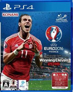 【PS4】UEFA EURO 2016/ウイニングイレブン 2016