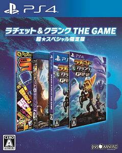 【予約】【PS4】ラチェット&クランク THE GAME 超★スペシャル限定版