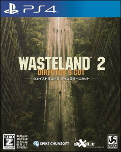 【予約】【PS4】ウェイストランド2 ディレクターズ・カット