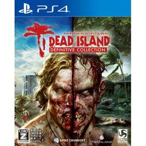 【予約】【PS4】デッドアイランド:ディフィニティブコレクション