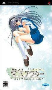 【PSP】智代アフター 〜It's a Wonderful Life〜CS Edition