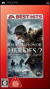 【PSP】メダルオブオナーヒーローズ2 EA BEST HITS
