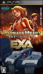 【PSP】カルネージハート エクサ