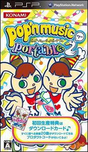 【PSP】ポップンミュージック ポータブル2