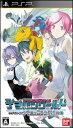 【PSP】デジモンワールド リ:デジタイズ