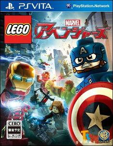 【PSVita】LEGO マーベル アベンジャーズ