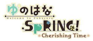 【予約】【PSVita】ゆのはなSpRING!0Cherishing Time0[限定版]