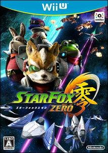 【WiiU】スターフォックス ゼロ