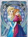 【300P】【パズルプチ2ライト】ファミーユ −アナ&エルサ−(アナと雪の女王)