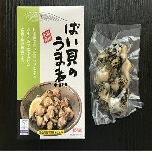 ばい貝のうま煮(富山湾海洋深層水仕込み)内容量80g