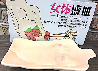 女体カッパのおちょこ&とっくりセット-AT0001