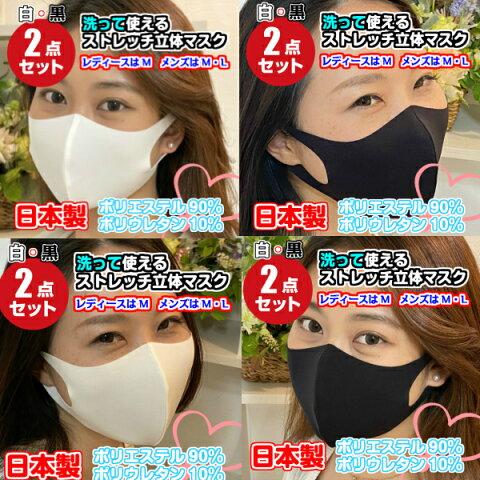 マスク 大きい