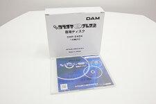 【新品】第一興商DAMCDプレス専用CDお徳用10枚パック