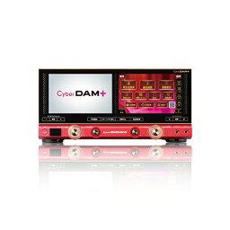 【新品】【送料無料】【メーカー保証】第一興商 ダム/DAM CYBER DAM+ DAM-G100W カラオケ 本体