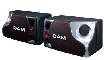 【新品】【送料無料】【メーカー保証】第一興商 スピーカー DAM DDS-80