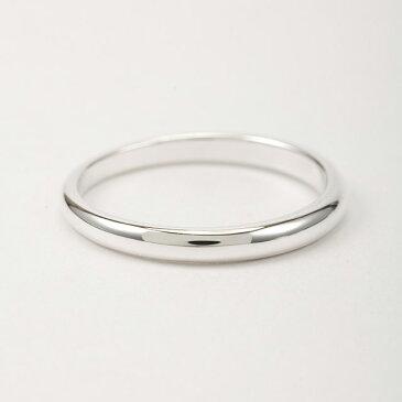 【送料無料】 THEシンプルの指輪! 当店人気商品です! シルバーリング ペアリング ピンキーリング リング 指輪 シンプル お揃い 1号 23号 可愛い 華奢 バレンタイン ホワイトデー シルバー925 メンズ レディース 19juuku