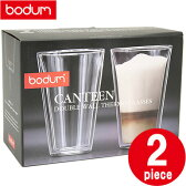 ボダム グラス bodum 10110-10US CANTEEN DWG キャンティーンダブルウォールグラス 2個セット 2pcs glass double wall large 0.4L 13.5oz 400cc クリア 化粧箱入り