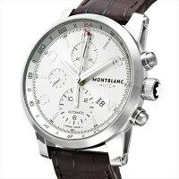 モンブラン時計メンズMONTBLANC107065TIMEWALKERUTC自動巻き腕時計ウォッチシルバー/ブラウン【new0603】