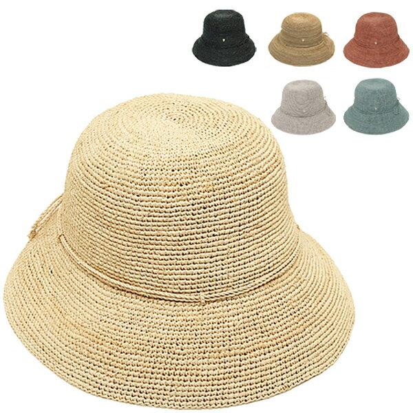 レディース帽子, ハット  HELEN KAMINSKI PROVENCE8 88 5