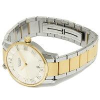 ティファニー時計メンズTIFFANY&Co.Z1800.68.15A21A00A自動巻ATLASDOME腕時計ウォッチシルバー