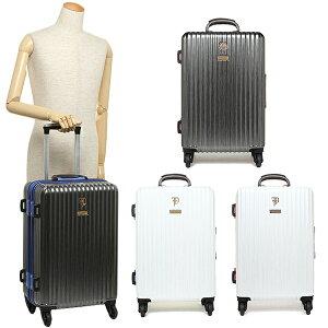 Furbo design スーツケース メンズ フルボデザイン FB0850 NEW COLORFUL FRAME TSAロック付 機内持込可能 4輪 キャリーケース