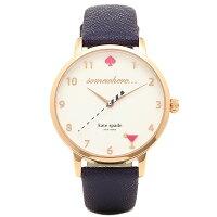 ケイトスペード時計KATESPADEKSW1040METRO5OCLKメトロ腕時計ウォッチホワイト/ネイビー
