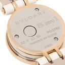 ブルガリ 腕時計 レディース BVLGARI BZ23WSGDL/12 ホワイト ローズゴールド 3