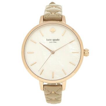 KATE SPADE 腕時計 レディース ケイトスペード KSW1470 ベージュ パール