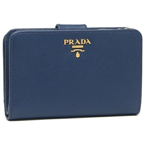 PRADA(プラダ)『レザー財布(1ML225_QWA)』