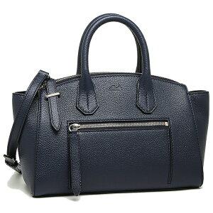 BALLY手提袋挎包女士巴里6225423 37海军