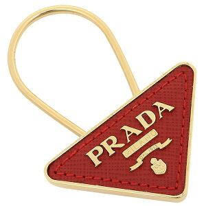 f6205c2878ed プラダ(PRADA). PRADA キーホルダー レディース プラダ 1PP301 053 ...