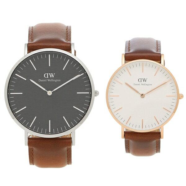 腕時計, ペアウォッチ Daniel Wellington 40mm 36mm DW00100130 DW00100035