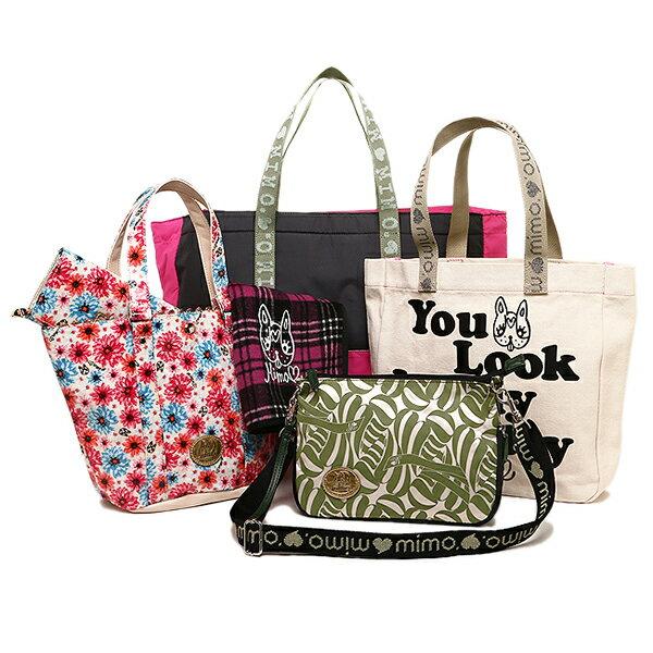 【訳ありアウトレット】ミモ バッグセット mimo MEZA05510-009 HAPPY BAG ハッピーバッグセット【ラッピング不可商品】