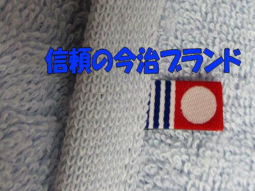 フェイスタオル5枚セットふんわり柔らか今治タオル国産(日本製)マイヤー織今治フェイスタオル5枚セット今治クオリティ