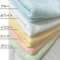 選べるパステルカラーバスタオル【60×120cm700匁】