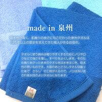 日本製泉州タオル無地カラーフェイスタオル10枚セット【約34×86cm220匁】