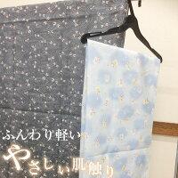 三重ガーゼバスタオル湯上げ【約68x136cm】縁起物いきもの柄日本製