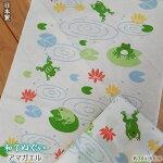 和手拭ごろん猫【約34×90cm】泉州てぬぐい日本製和手ぬぐい絵てぬぐい壁掛け