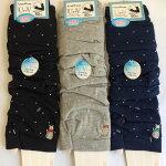 アームカバー子猫の刺繍UV手袋【約60cm】キシリトール加工吸水速乾冷感涼感