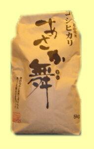 福島のお米農家応援特A 検査1等 福島県産コシヒカリ あさか舞10kg