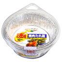 激安問屋1番お得で買える「焼肉たれ皿 お徳用10枚入」の画像です。価格は193円になります。
