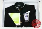 【標準型学生服】YC560ラウンドトリムカラー埋込式ウール30%混率のナノブラック★アウトレット価格★送料無料★