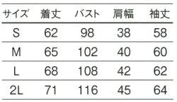 【ピーコート】スリムショート丈/男女兼用/ウール80%ナイロン20%/スクールコート/SCHOOLSCENE