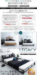棚・コンセント付きスチールフロアベッド【Legacy】レガシー【フレームのみ】シングル