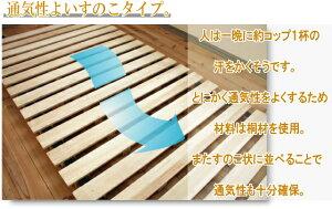 高さ約5cm!ロール桐すのこベッド・シングル(スノコベット木製ベッド)