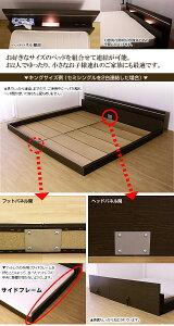 棚照明付きラインデザインフロアベッド(日本製ポケットコイルマットレス付)セミシングル