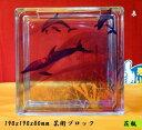 【送料無料】花瓶 ガラスブロックガラス インテリア雑貨ブックエンド貯金...