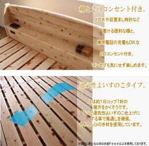 [日本製]ひのきすのこベッド(フレームのみ)島根県産ひのき使用の香り良いベッド★ダブル